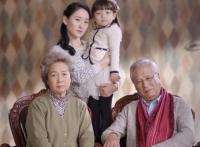 无毒世界 完美家庭