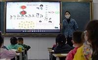中国第一所希望小学30岁了